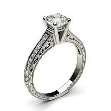 Cushion Diamond Rings